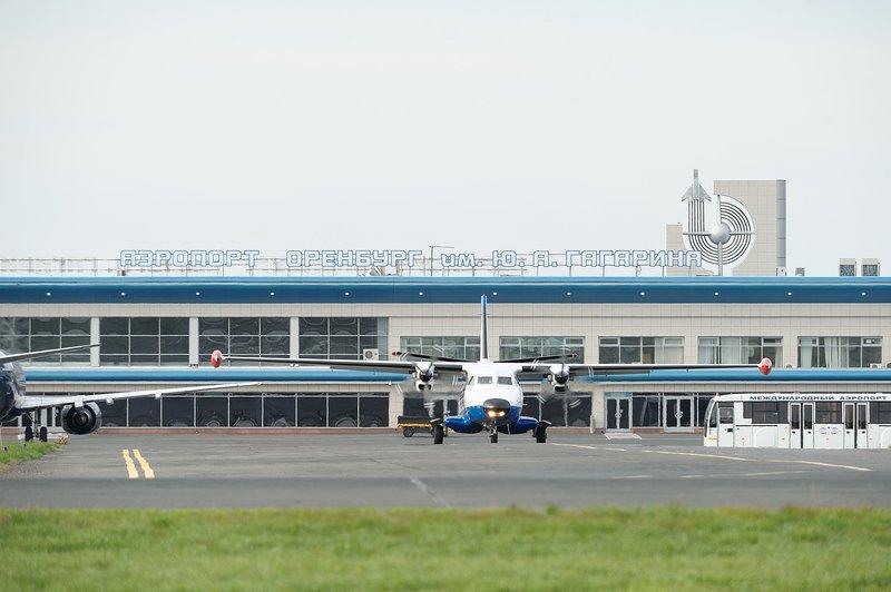 Аэропорт Оренбург5.jpg