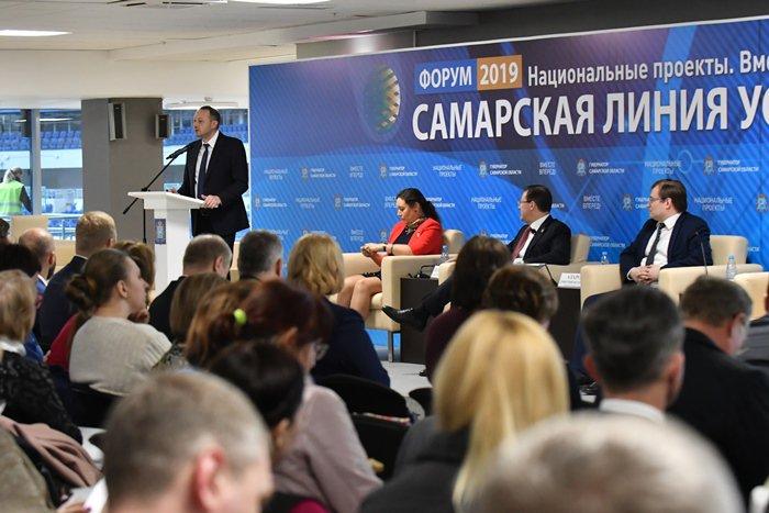 Forum_Samara_02.jpg