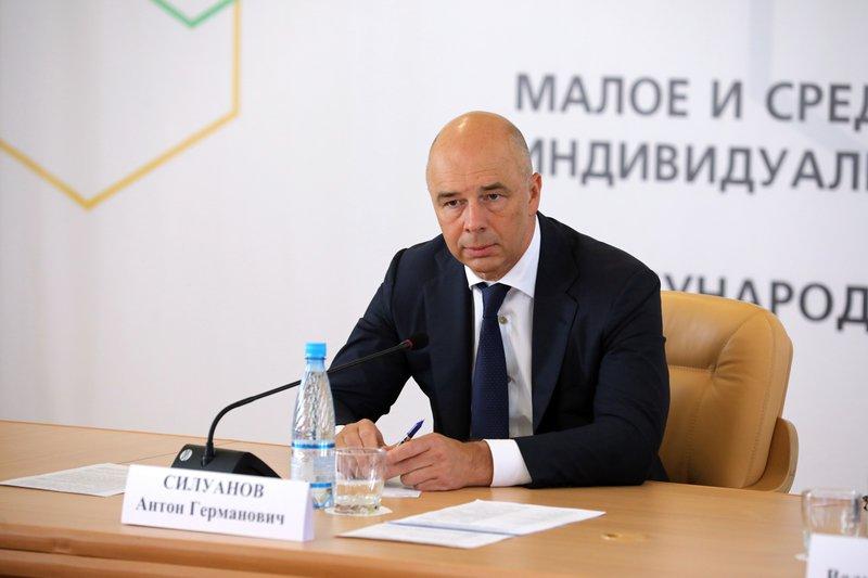 А.Г. Силуанов