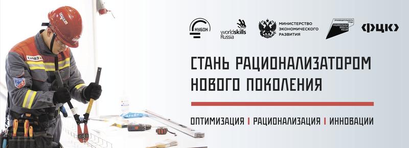 Кубок_Фабрика процессов.png