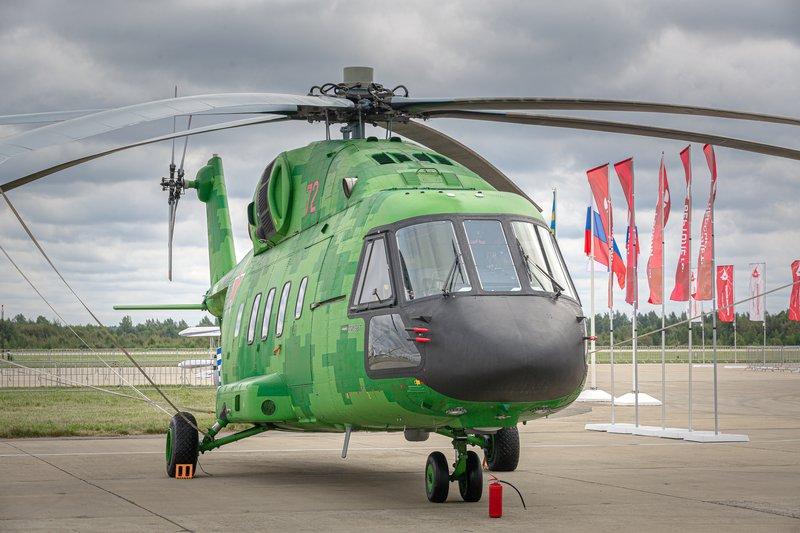 Ми-38Т Форум Армия-2020.jpg