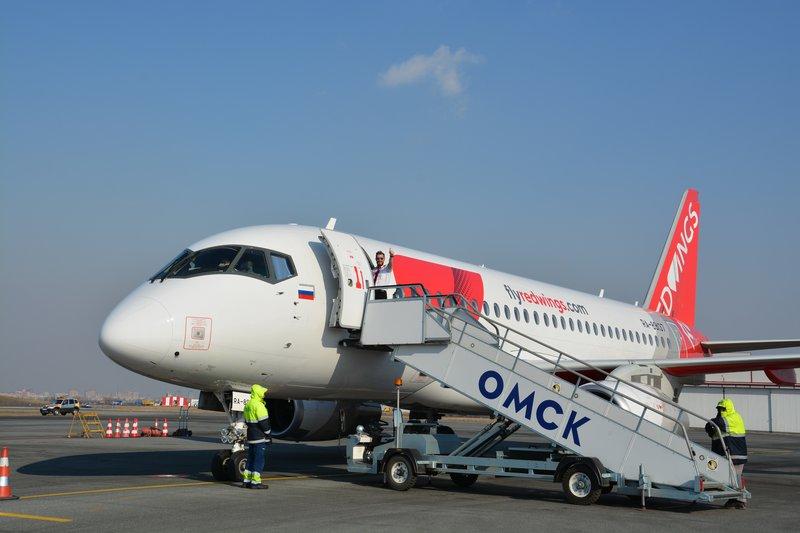 Омский  аэропорт 1.JPG