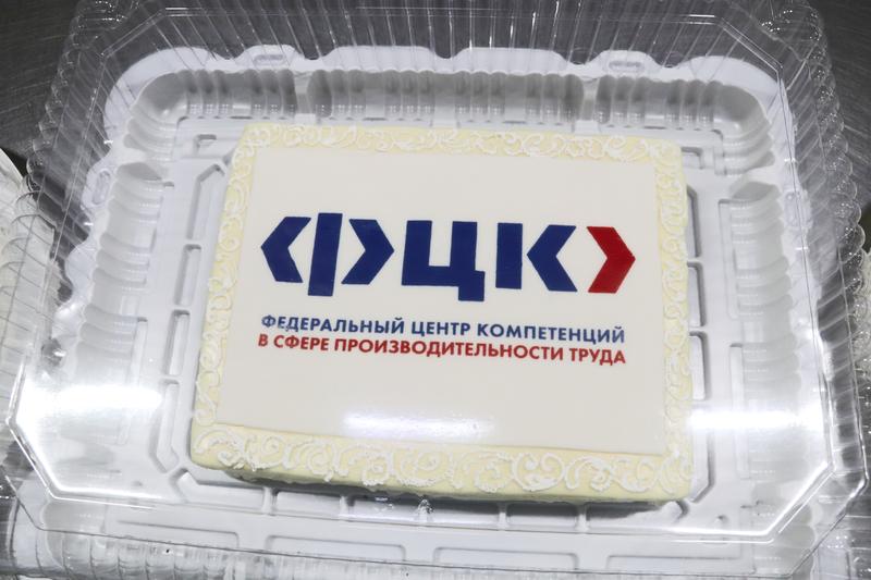 Царицынский комбинат.png
