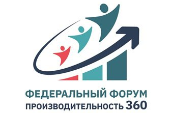 forum_logo_detal.jpg
