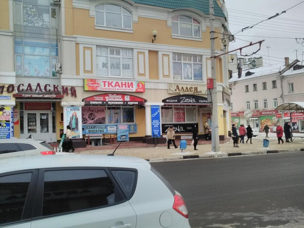 Extaз, ИП Смирнова Д.А., салон, г.Орел