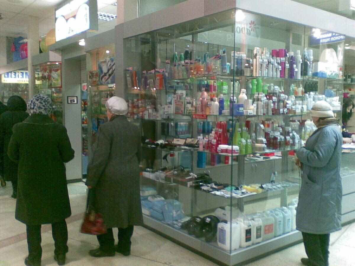 Профессиональный магазин