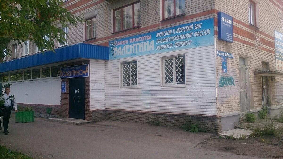 Валентина, г. Дзержинск