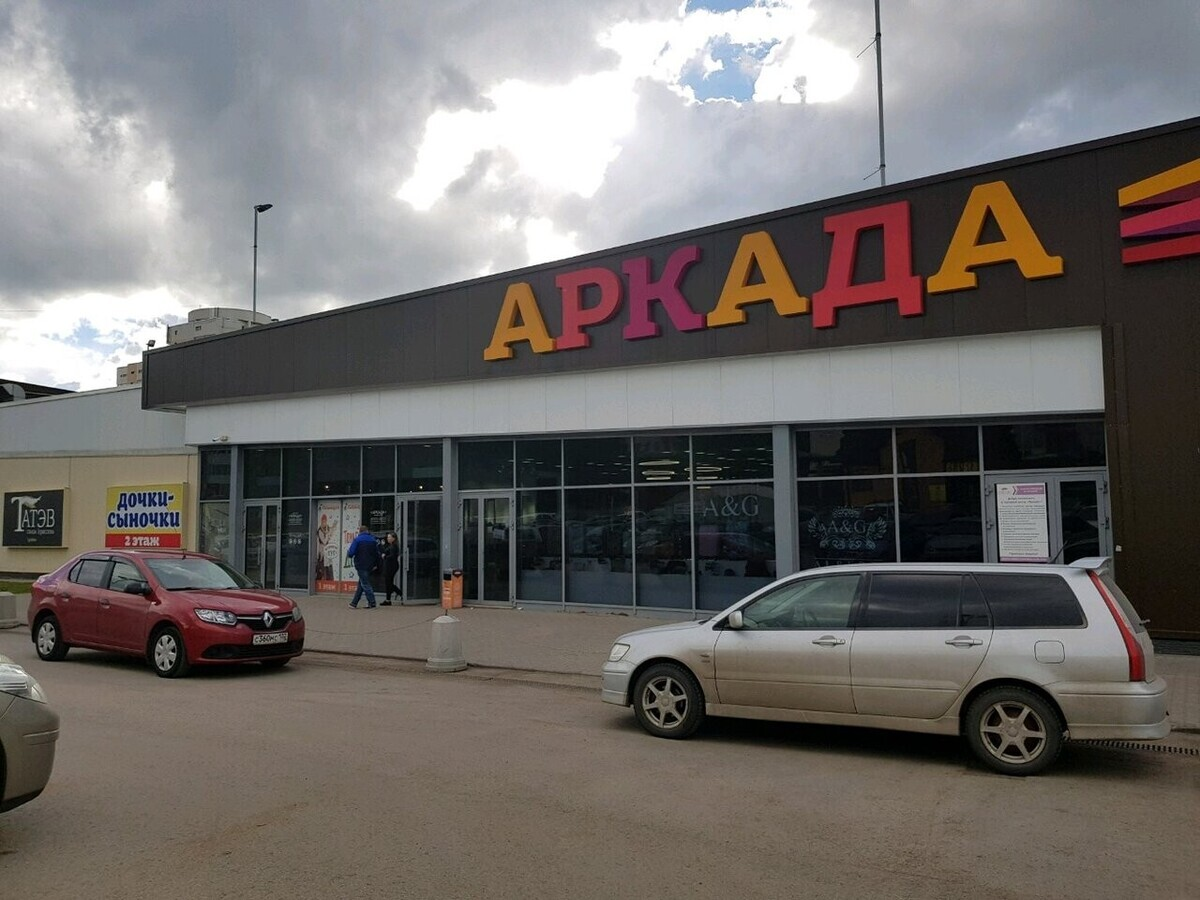 Алегри ИП Иванова Ю.А.