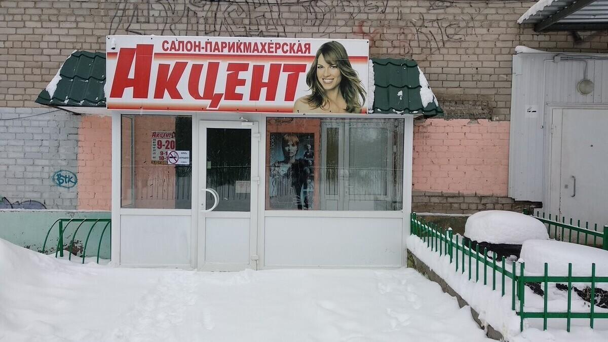 Бушкова Юлия, мастер