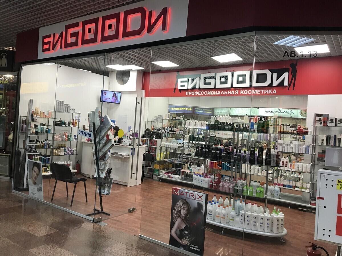 БиGOODи
