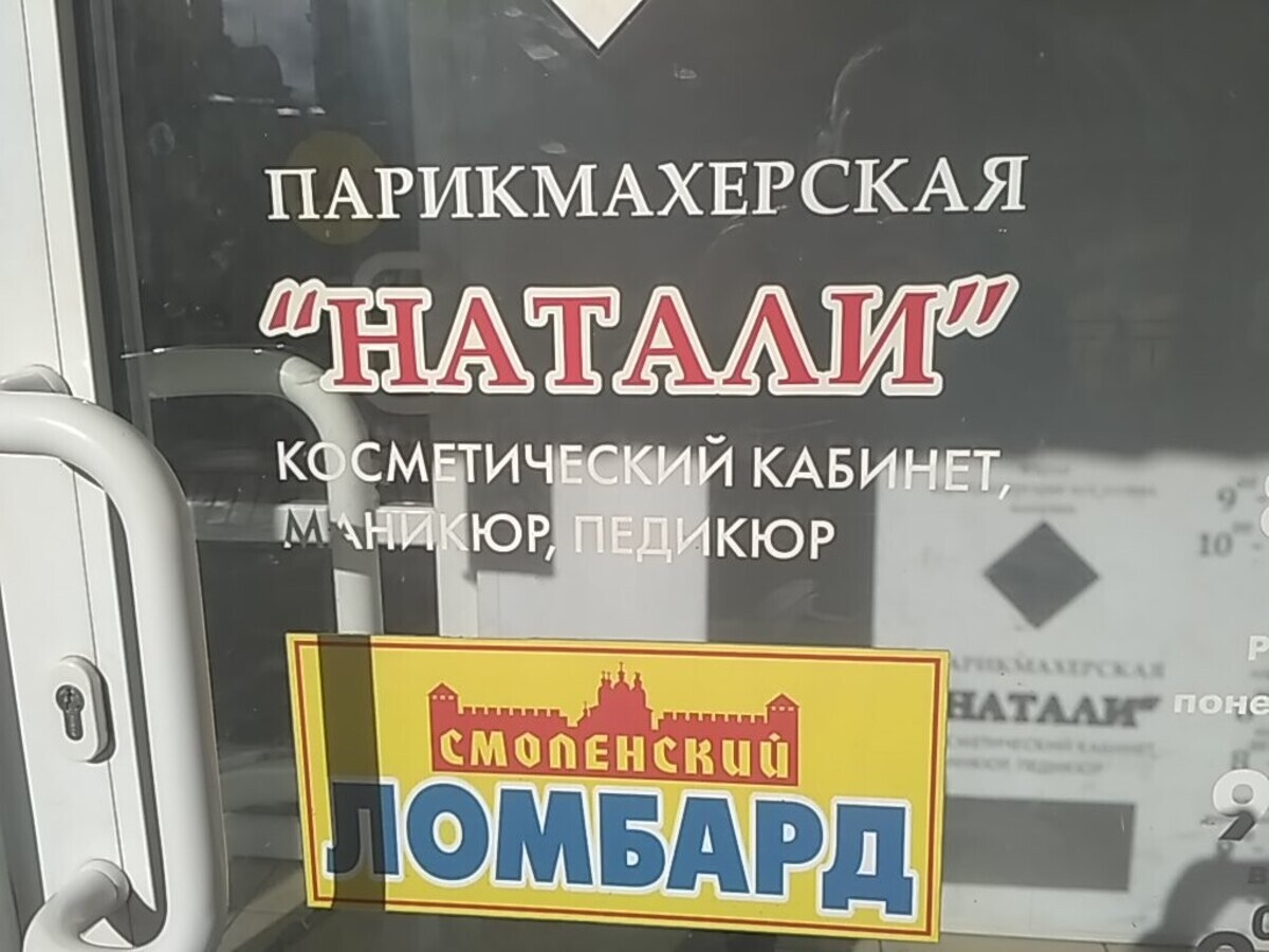 Визит ИП Степина З.И.