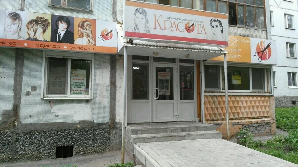 Салон Зубова