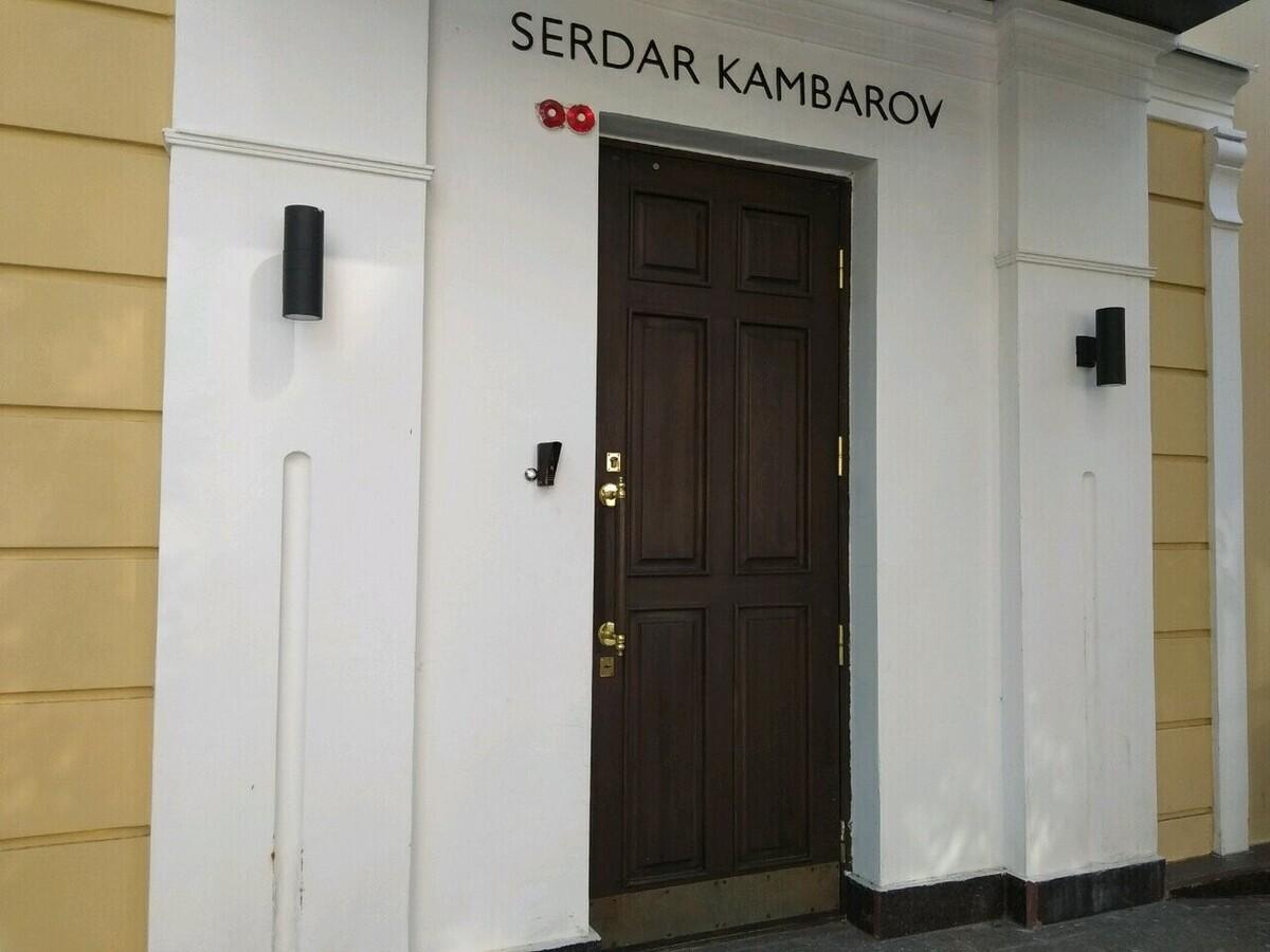 Студия Serdara Kambarova