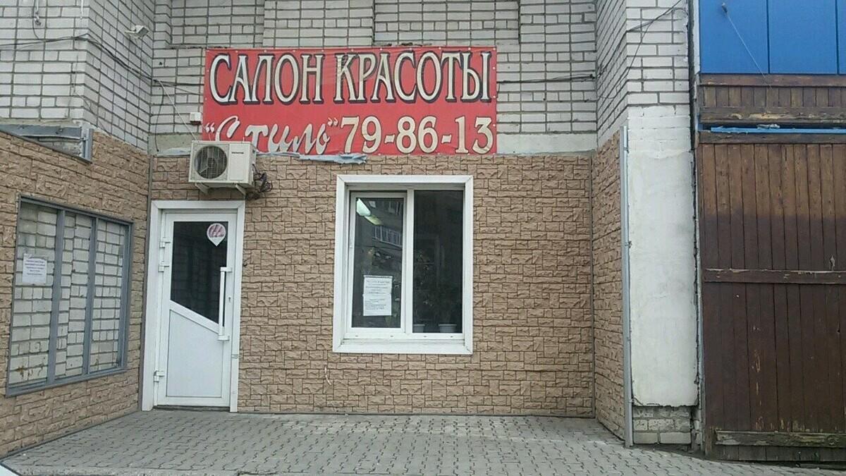 Парфюм Декор