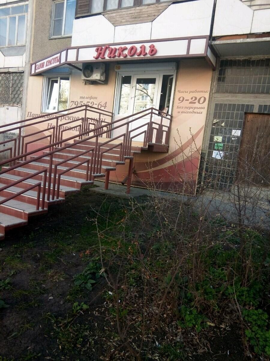 Студия Светланы Щегловой