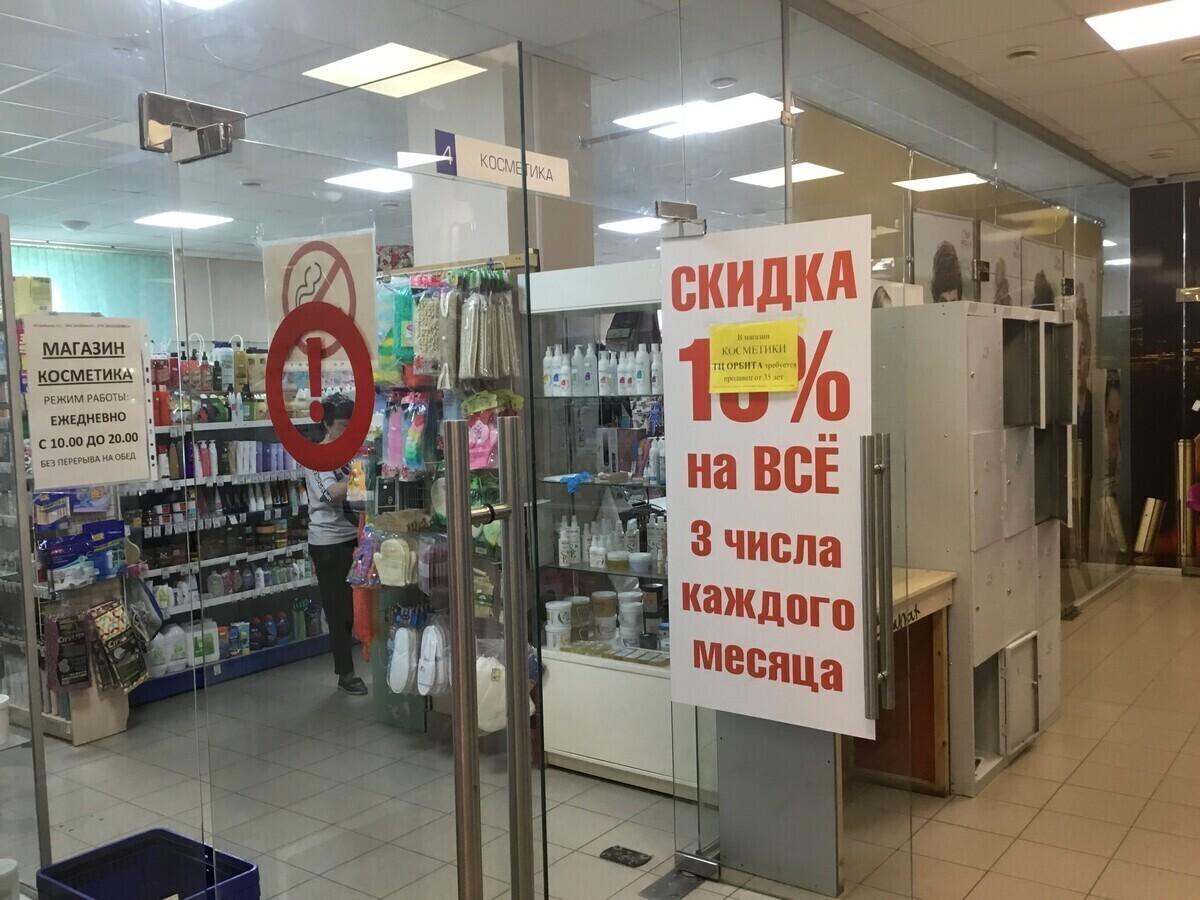 ИП Шибанова 1