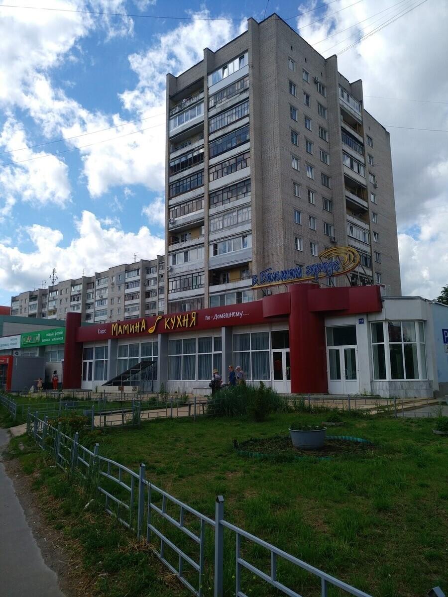 Де люкс, Дзержинск
