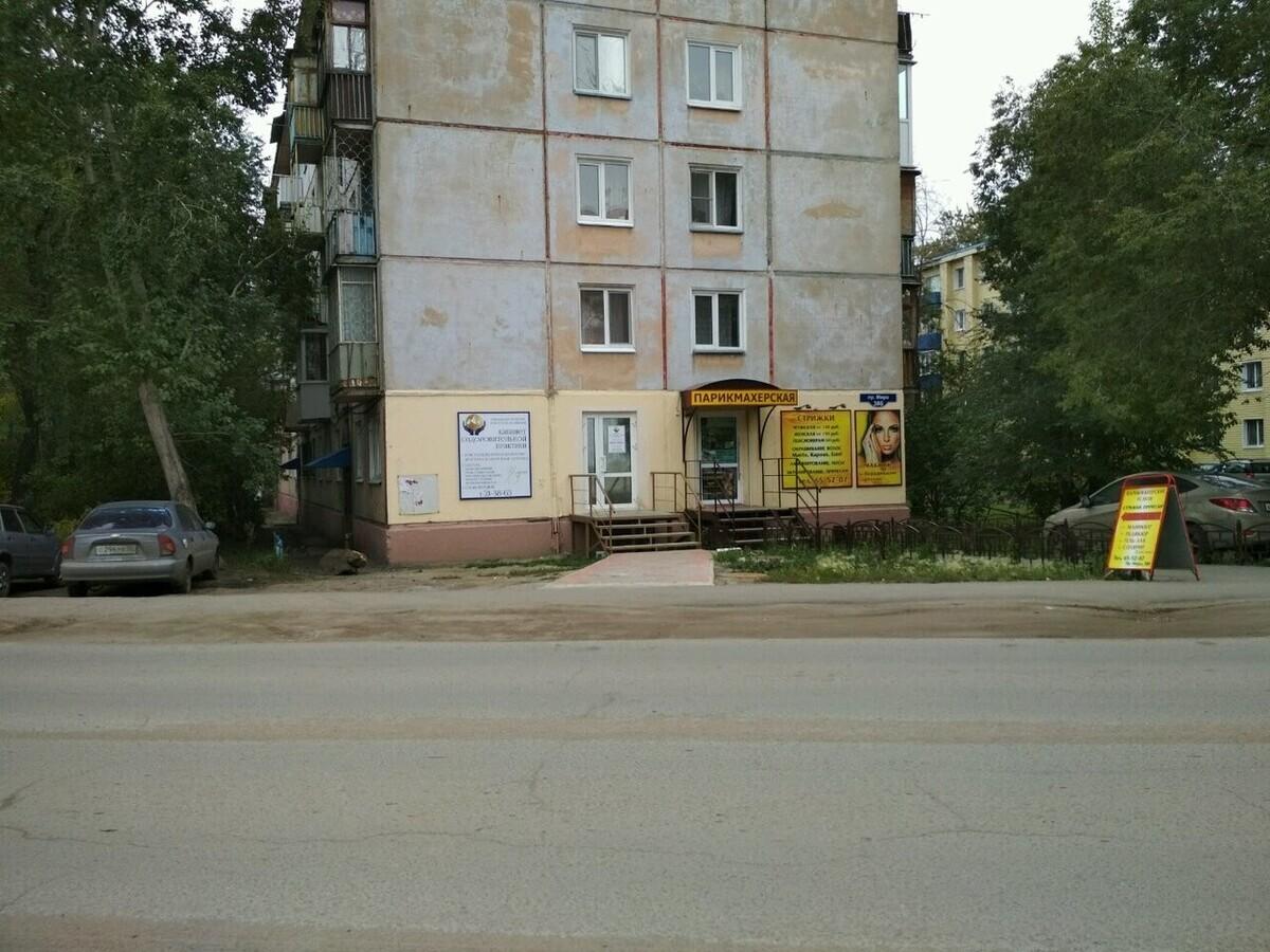 Lyscova style