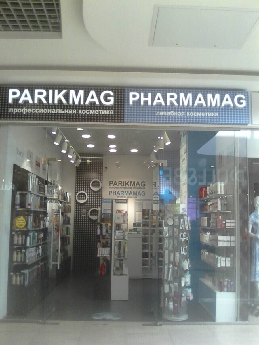 Parikmag ТЦ Сити Парк