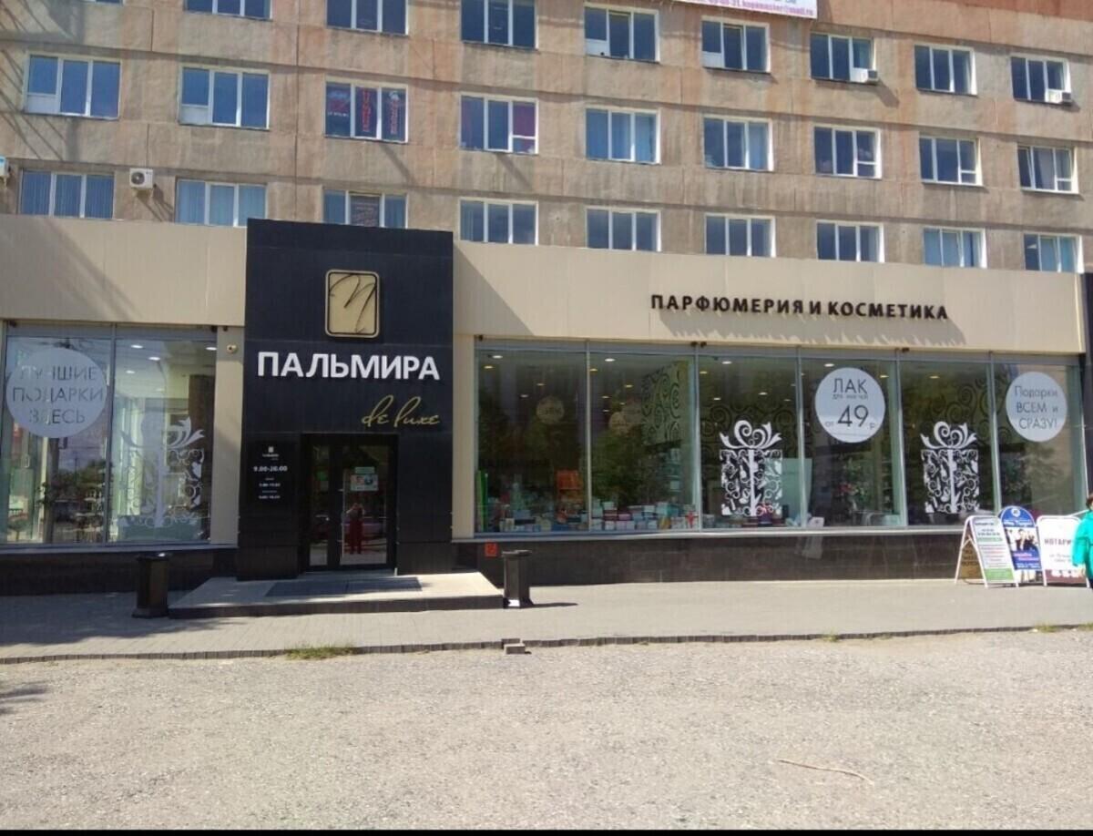 Пальмира (Ленина)