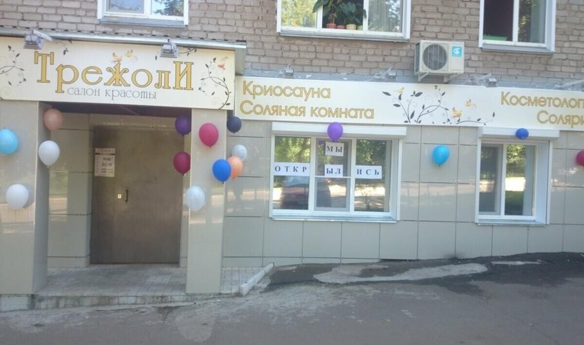 Салон красоты в Кировочепецке