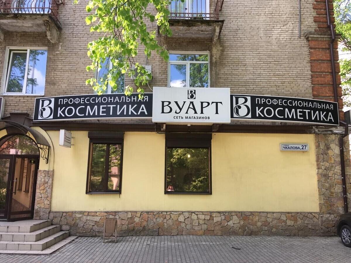 Спиридонова Е.А., ИП, магазин, г.Жуковский