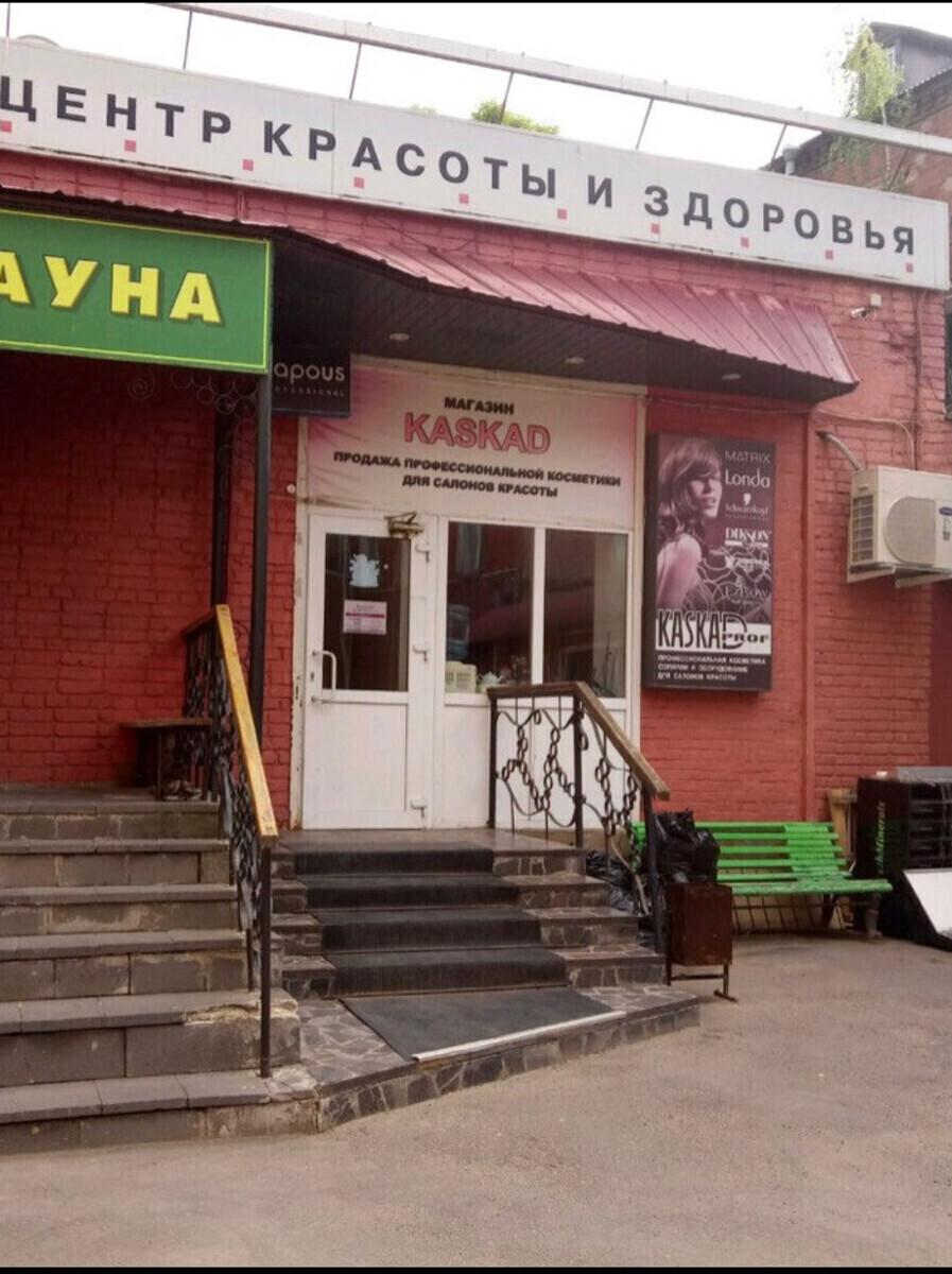 Каскадпроф