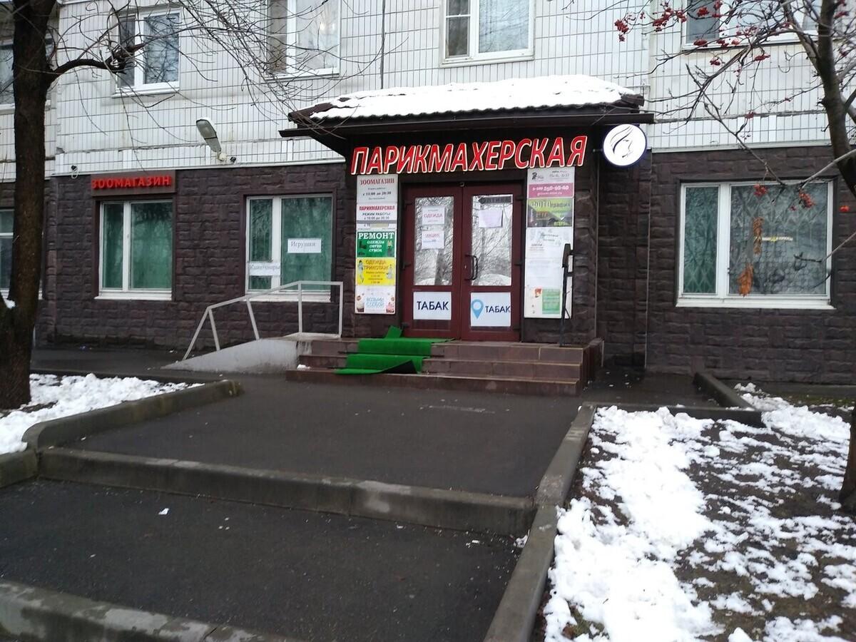 Салон парикмахерская Югалова