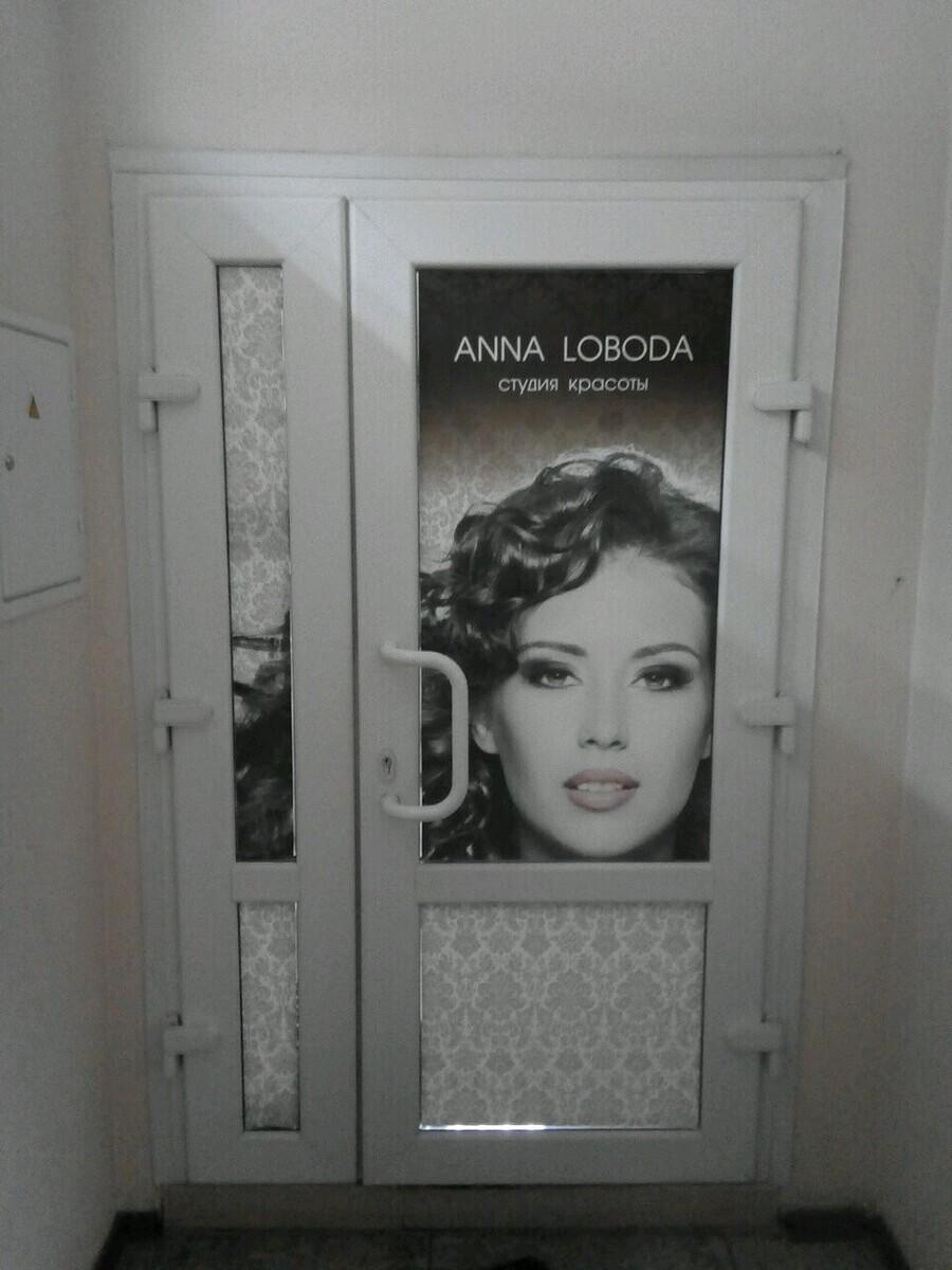 Anna Loboda