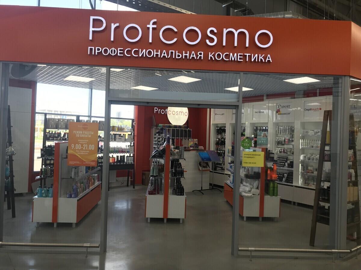 ProfCOSMO