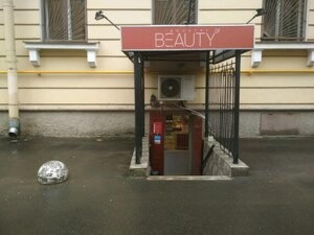 Индустрия красоты