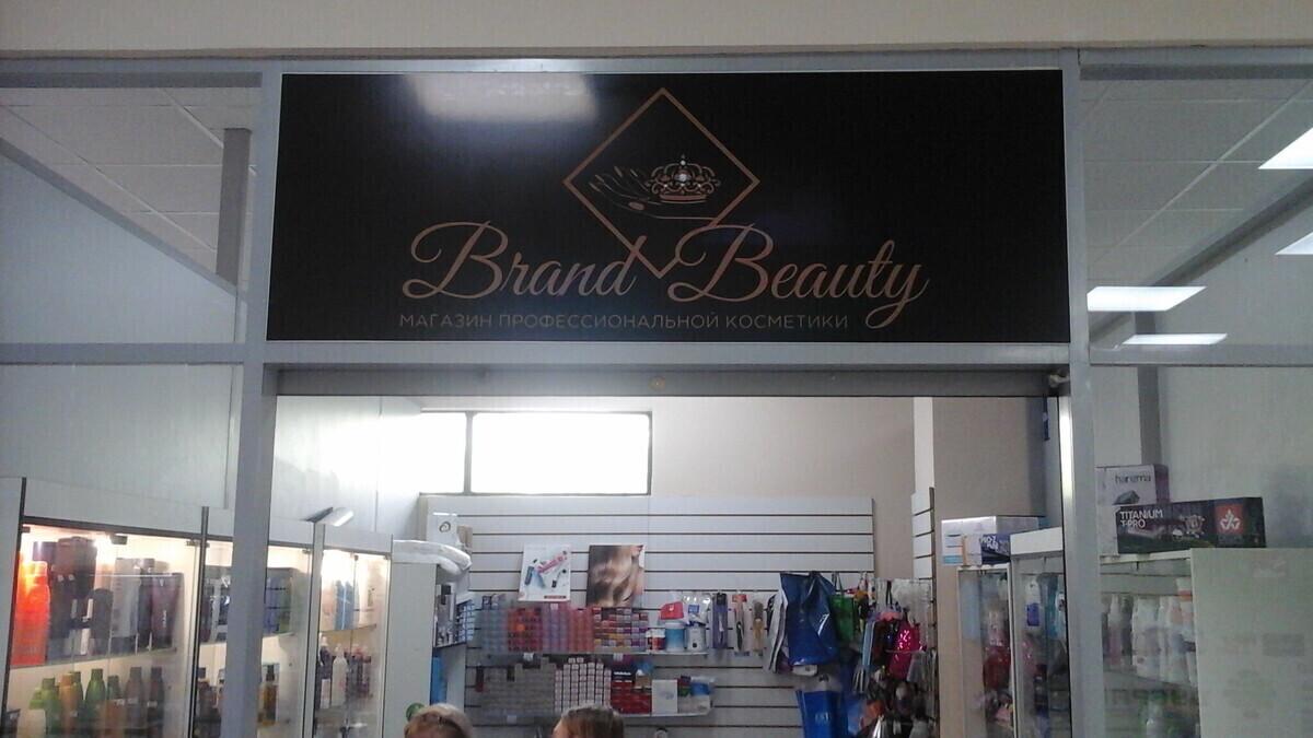 Brand Beauty