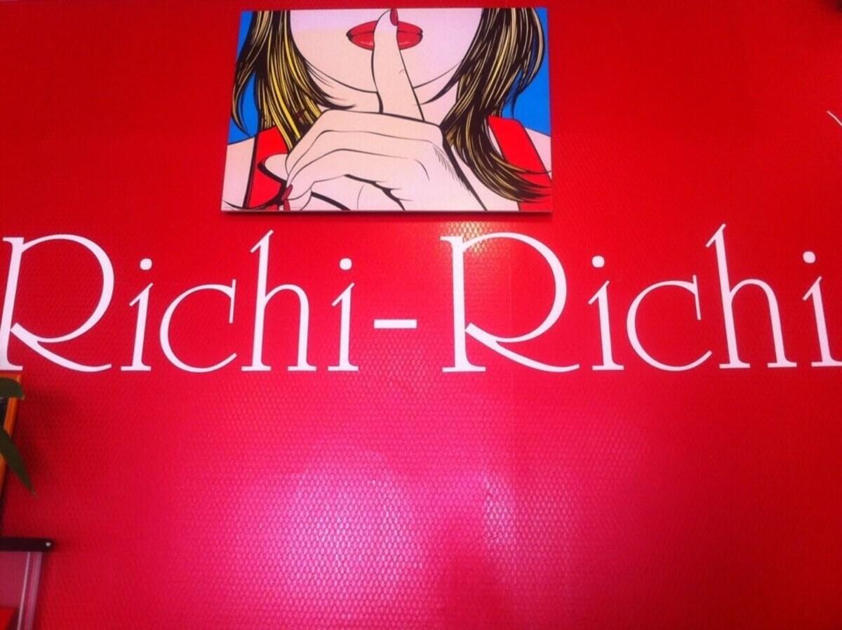 Ричи-Ричи