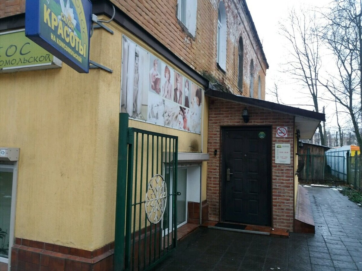 Белый лотос в Иваново
