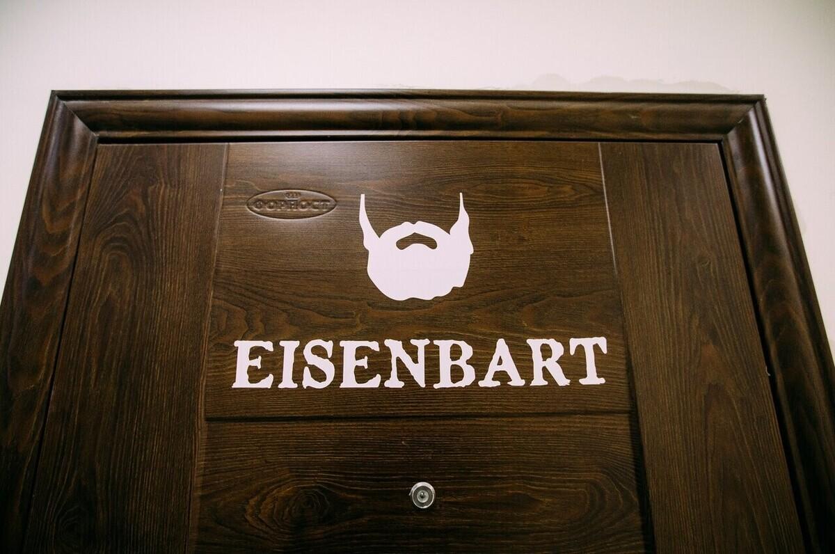 EISENBART barber shop