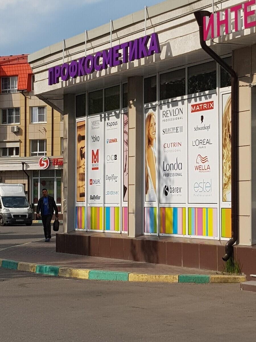 ИП Давыдова И.А., магазин-2