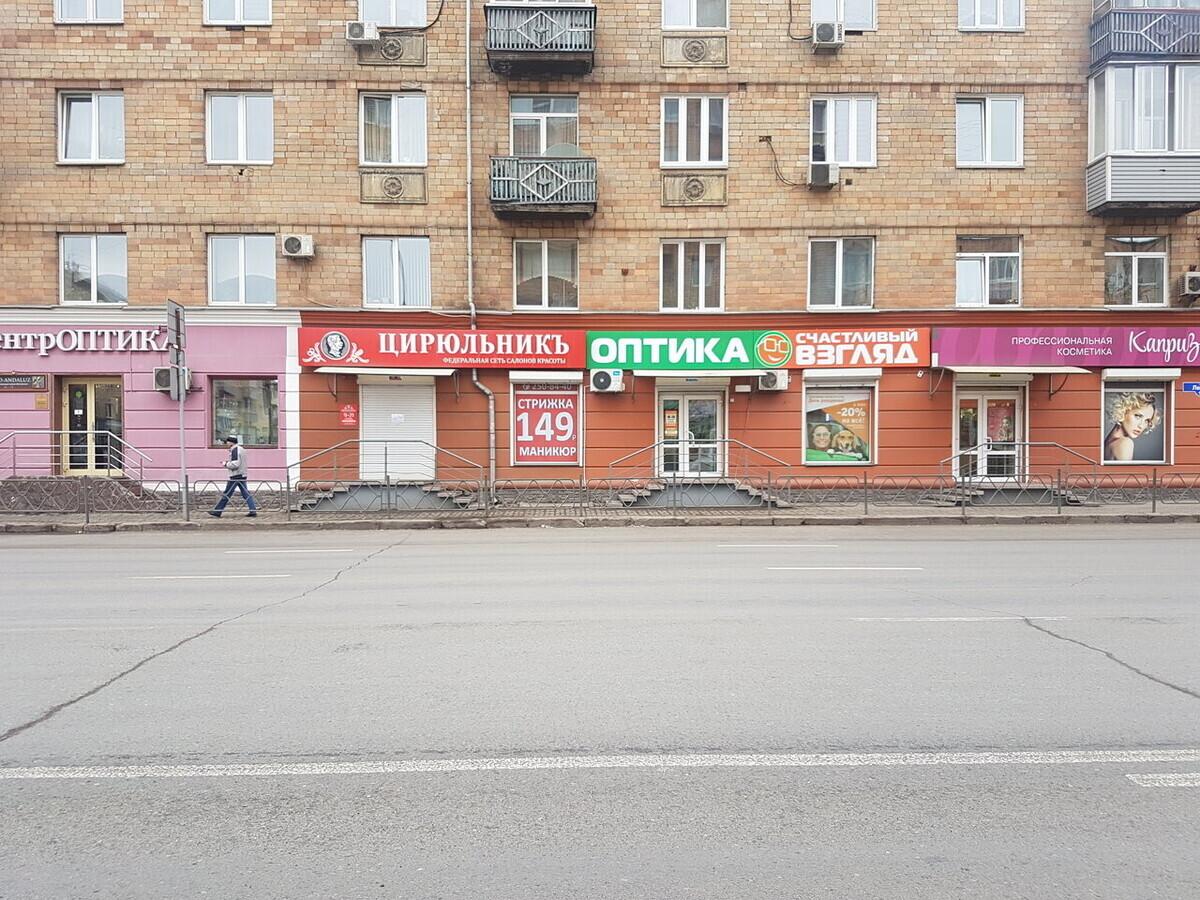 ЦирюльникЪ на Ленина