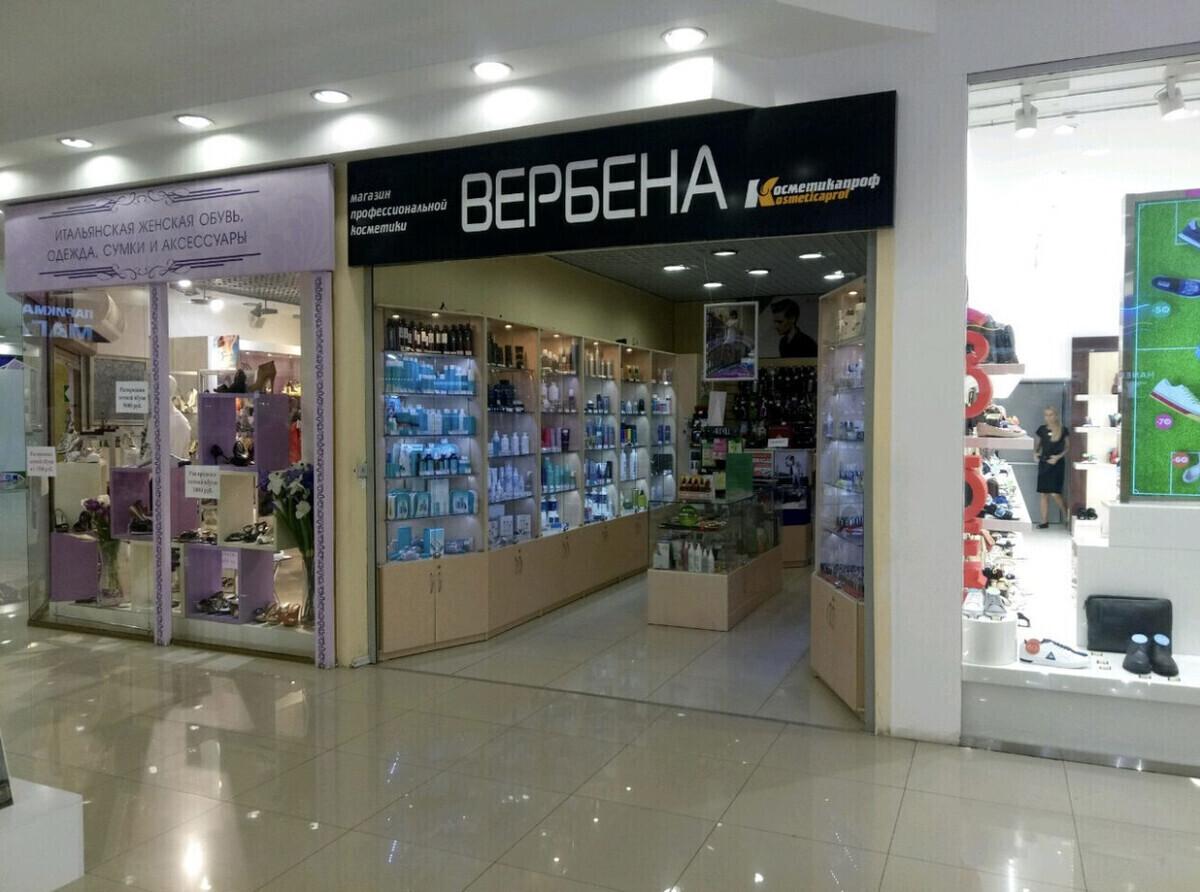 Вербена, магазин 5