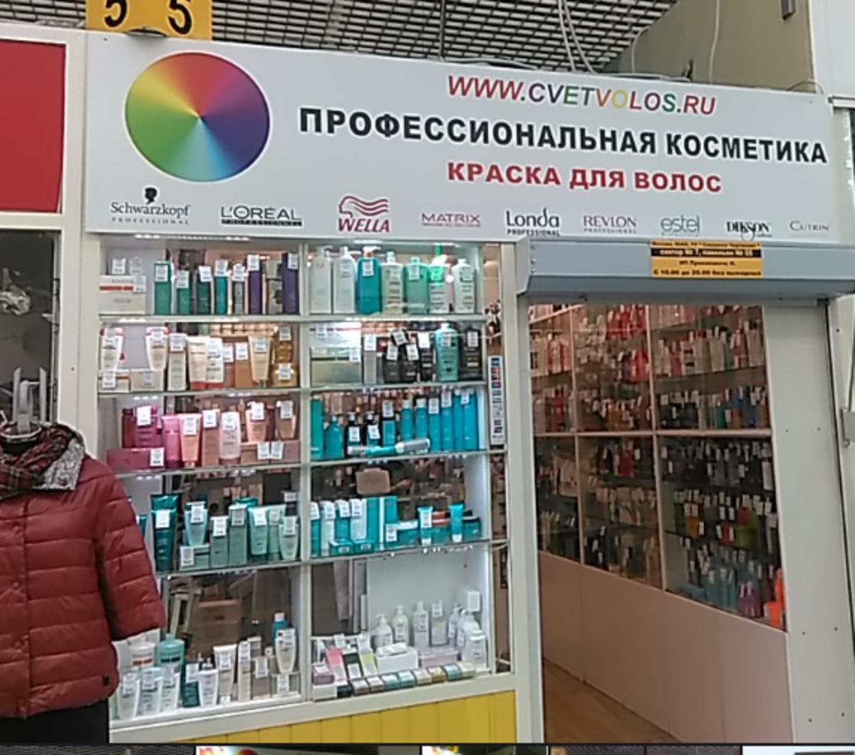 Прокоповичс