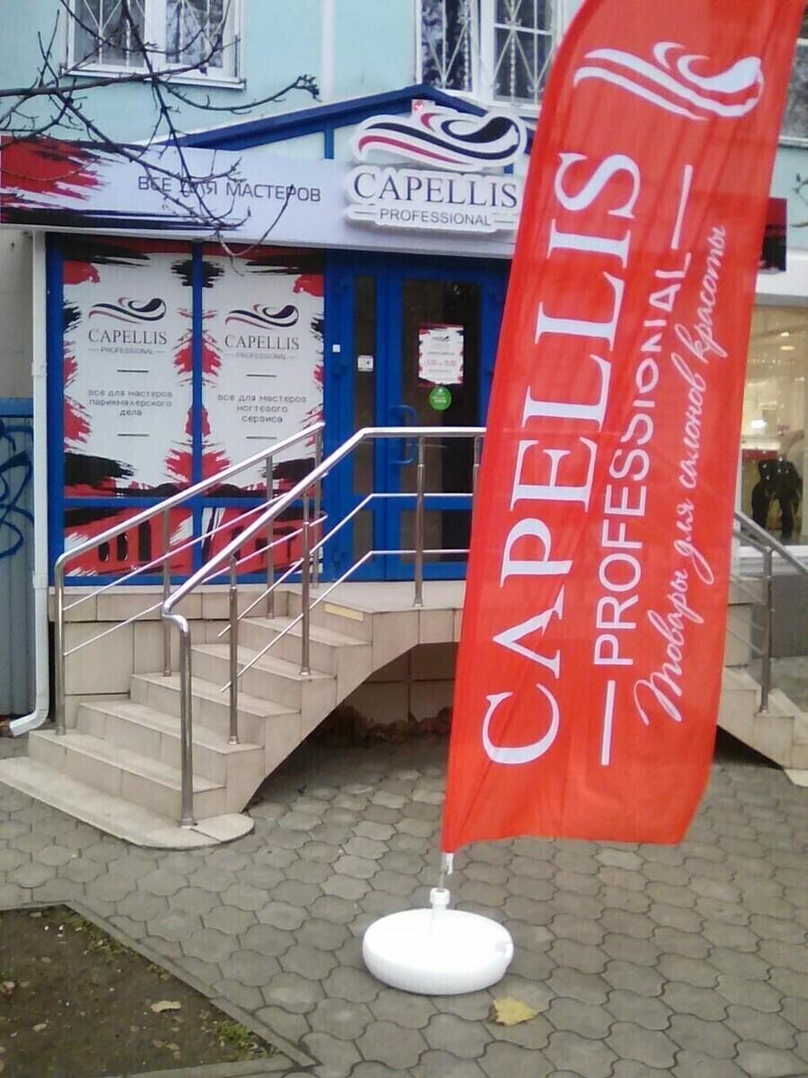 Capellis