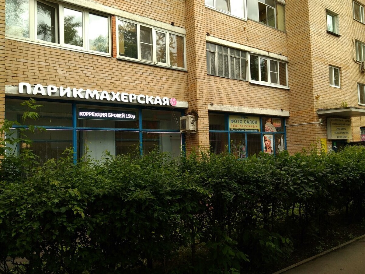 Профмаг, ИП Брозалевская