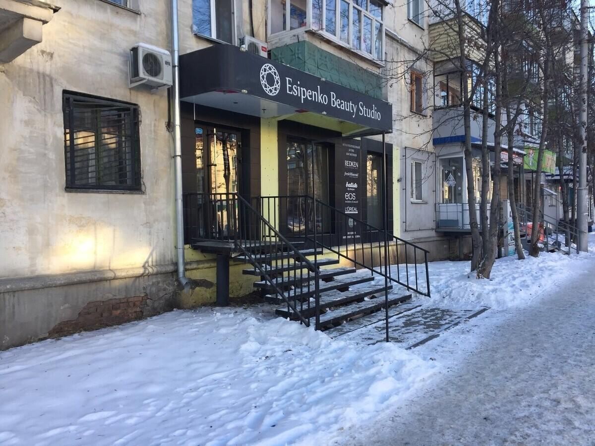 Esipenko beauty studio