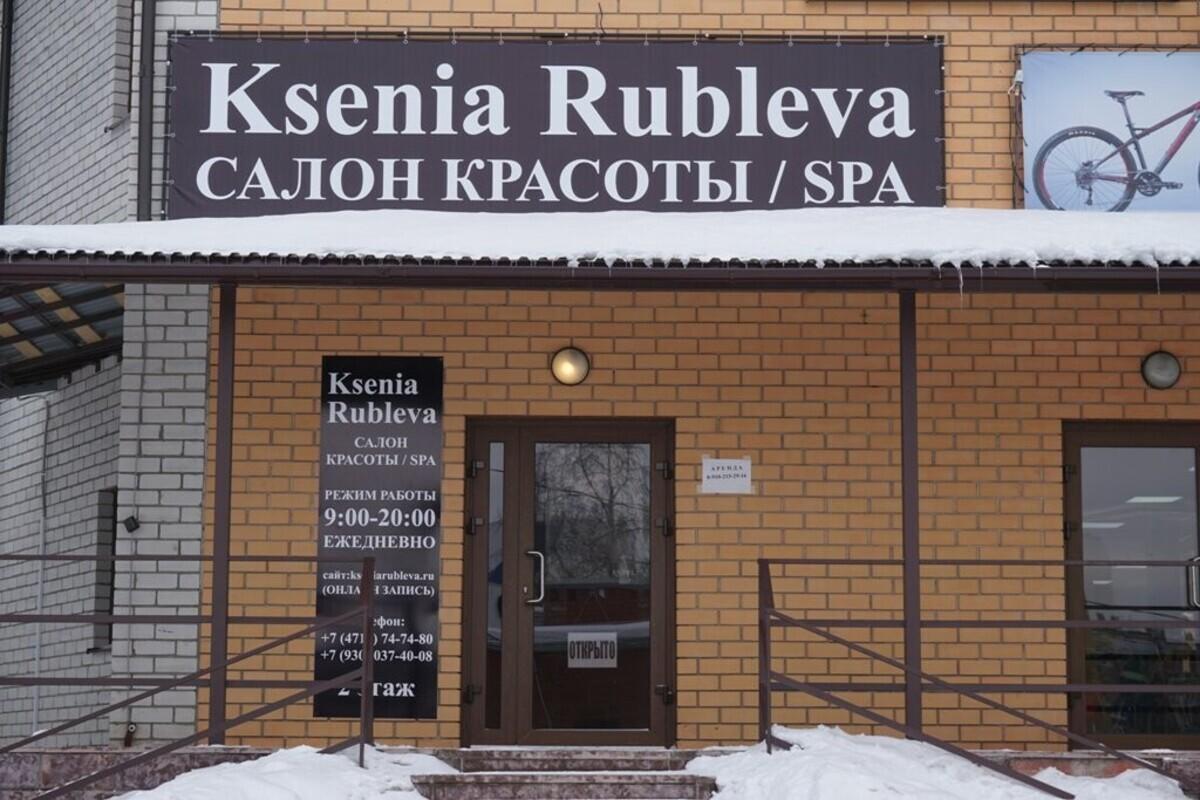 Ksenia Rubleva