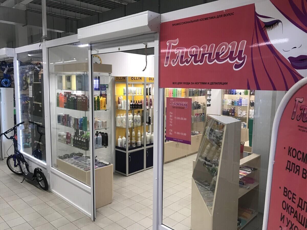 ИП Кусакина Л.С., магазин