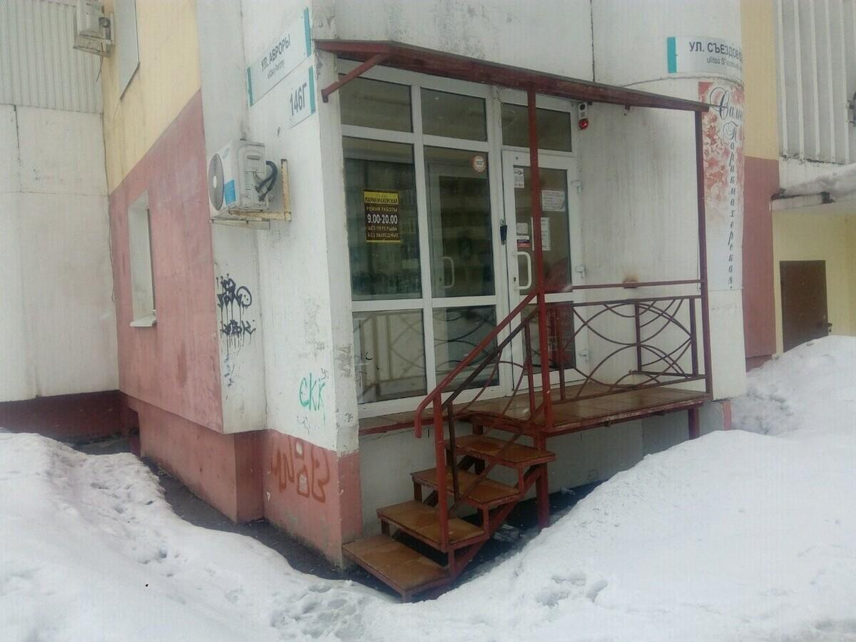 парикмахерская Макушенко