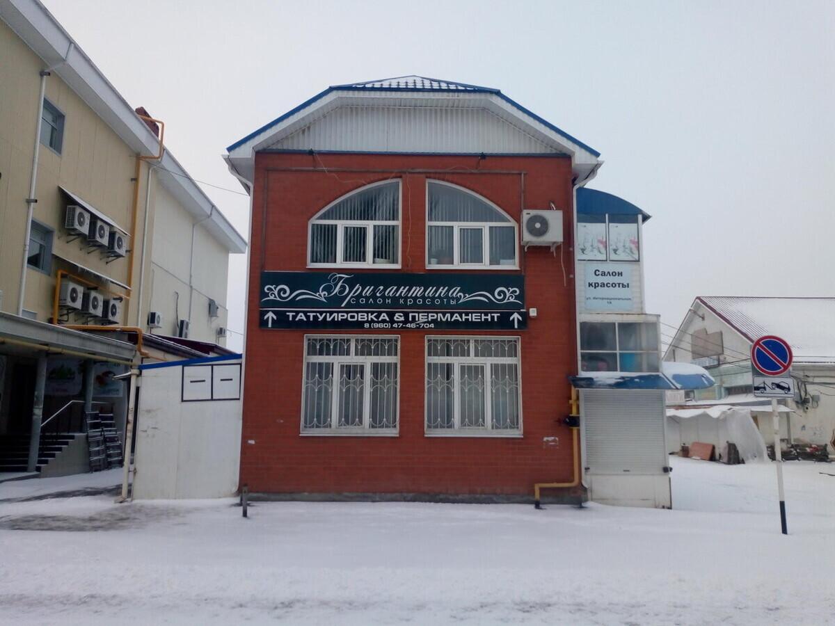 Бьюти бар