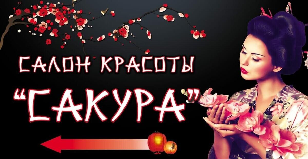 """Салон-магазин """"Parfumer"""""""