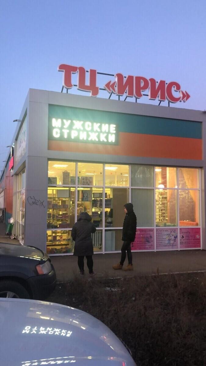проф.магазин