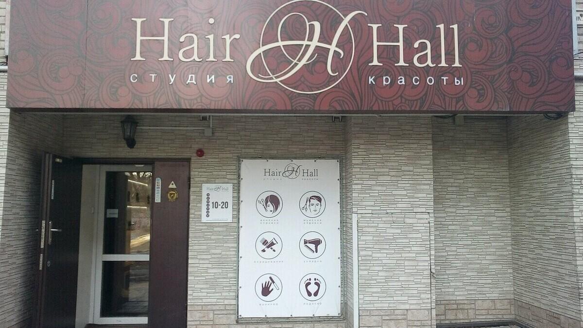 Hair Hall