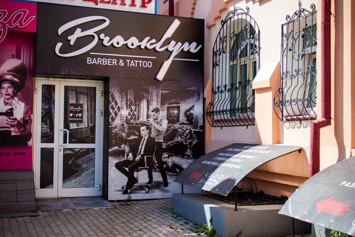 Brooklyn BARBER & NAILS
